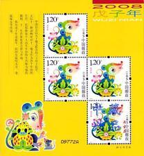 CHINA 2008-1 Lunar New Year Rat Zodiac stamps Yellow mini-pane