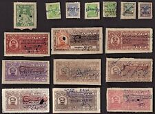 25 MEWAR / UDAIPUR (INDIAN STATE) Stamps