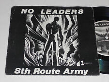 "NO LEADERS NM 7"" 8th Route Army 45 Daily Beat Boston punk KBD 22292"