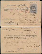 INDIA KE7th STATIONERY 1912 POLICE OFFICE CUDDALORE OFFICIAL On HMS