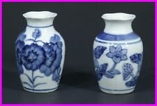 "* 2 Small White / Blue Chinese Porcelain Mini Vases 3.5"" x 2.3"" Oriental NEW d *"