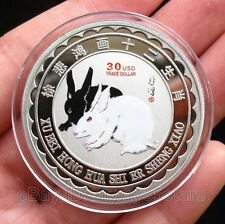 Chinese Artist Xu Beihong Zodiac Colored Silver Coin Token - Year of the Rabbit