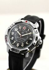Komandirskie watch Vostok militaty Chistopol Russian Original Mehanical #811744