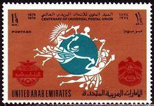 UAE 1974 ** Mi.23 UPU Weltpostverein Universal Postal Union
