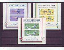 Corea-sgms884 Mnh 1970 51a Nacional Athletic Juegos