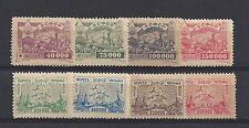 AZERBAIJAN TRANSCAUCASIAN 1923 FULL SET  MH (Z-cat.1-8)