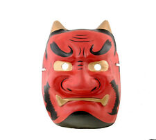 MASQUE D OPERA CHINOIS   MASK DIABLE HALLOWEEN  CARNAVAL G21