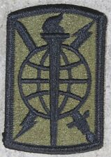 New Dealer Lot of Twenty 500th Military Intelligence Brigade Patches, Sew-On, SD