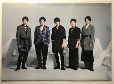 "ARASHI 2015 ""Japonism"" Tour Official Clear File(Group)"