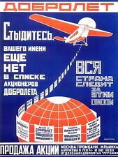 POLITICAL PROPAGANDA DOBROLET AIRLINE COMMUNISM SOVIET UNION AD POSTER 1845PYLV