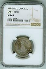 1937 (Yr. 26) China 2C NGC MS 65