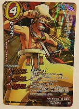Carte One Piece Miracle Battle Carddass Prism OPR OP17-06