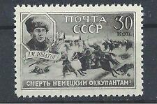 Russia 1942-44 Sc# 862 WWII General Dovatot Cavalry horse MNH