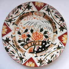 "Ashworth, Gaudy Style, Polychrome 9.25"" Plate (cond.)"