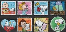 Peanuts Comic Characters singles from miniature sheet Scott No.s  3206a-h USED