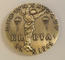 WWII WW2 German KRETA Paratroopers  commemorative coin medallion medal