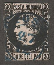 KAPPYSSTAMPS S1839 ROMANIA SC # 32  USED IMPERF FINE  CATALOG=$27