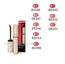 2016 Nov NEW! JAPAN Shiseido Maquillage Watery Rouge Color RD445 / Tracking SAL