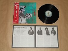 QUEEN - NEWS OF THE WORLD / Japan LP / OBI / 1977 / Gatefold / P-10430E