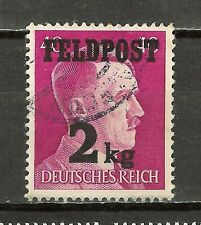 Germany Sc#MQ3 VFU 2kg Military Parcel Post Issue 1944 (Scarce used)