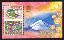 Singapore 2001 Zodiac Year of the Snake - Japan Nippon Stamps Exhibition M/S