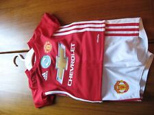 manchester united adidas baby kit 3-6 month