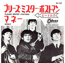 "BEATLES - Please Mister Postman / Money PS - ""Red Wax"" JAPAN - 7"" 45 RPM Single"