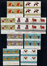 China PRC 1963' S58 Folk Toys Set Block of 4 MNH with Imprint (No gum as issued)
