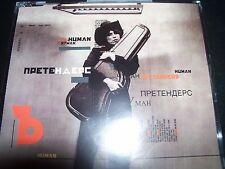 The Pretenders / Chrissie Hynde Human UK Promo CD Single