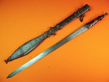 Vintage Antique Old North African Africa Sword w/ Leather Scabbard