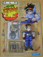 Hasbro Toy Dragon Quest Adventure of Dai Dai Figure New
