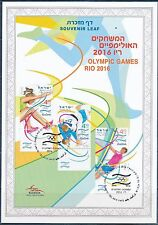 ISRAEL 2016 SPORT OLYMPIC GAMES IN RIO S/LEAF