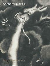 SOTHEBY'S HK Chinese Paintings Pu Ru Qi Baishi Zhang Daqian Zhao Shao'ang Cat 12