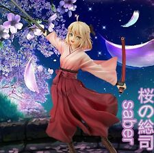 Free Shipping Fate Stay Night Sakura Saber Toy Figure Figurine Doll New in Box