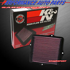 """IN STOCK"" K&N 33-2047 HI-FLO PANEL AIR INTAKE FILTER 92-95 CIVIC / 93-97 DELSOL"