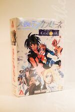 "THE VISION OF ESCAFLOWNE The TV Series (DVD, 3-Disc Set) ""NEW"""