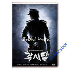"""BUY 5 GET 1 FREE""  Bridal Mask Korean Drama (6DVDs) Excellent English Subs!"