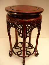 "7 3/4"" TOP VINTAGE CHINESE ROSEWOOD CARVED WOOD STAND 12 3/8"" HIGH"