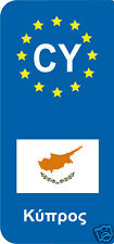 2 Stickers Europe CY Κύπρος