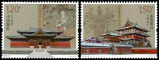 China Stamp 2016-16 Longxing Temple in Zhengding MNH