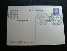 FRANCE - carte 1er jour 10/10/1943 (journee du timbre) (cy69) french