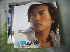a941981 2004 CD Alec Su 蘇有朋 Before After 以前以後