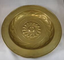 "Early European tooled brass alms bowl with gadrooned center. 16th /18th c. 16"" d"