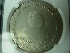 SALE & UP ! Russia, ORIGINAL 1 ROUBLE 1745 - MMD, NGC ! VERY RARE !