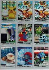 Pokemon Bandai Carddass Complete Set 82 Cards *** THE POKEMON WEEKLY ***