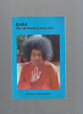 Baba The Life Breath of Every Soul Chandur D Mirchandani REF E26