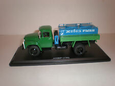 "1/43 SSM Start Scale Models Russian truck ACZHP  ZIL-130 ""Fish delivery"""