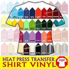 Grab Bag 50 sheets 3x12 Heat Press Thermal transfer vinyl T-shirt HPV sheet lot