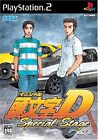 Used PS2 Initial D: Special Stage Japan Import