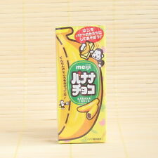 Japan Meiji BANANA CHOCO Chocolate Yellow Candy Japanese Candy 42 gram FRESH